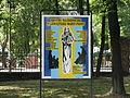 Religious poster Katowice Panewniki 2011.JPG