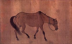 Ren Renfa - Ren Renfa, Two Horses (detail)