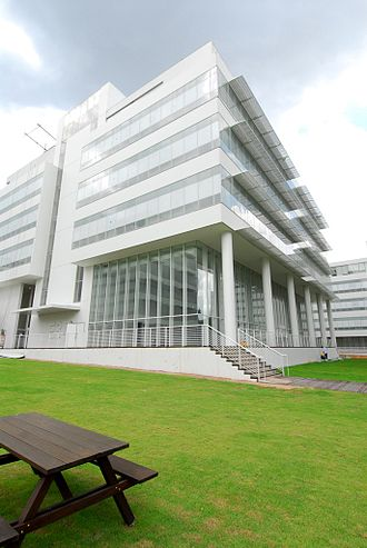 Republic Polytechnic - A building within the Republic Polytechnic campus