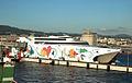 Rera ferry.jpg