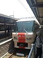 "Retro Train ""Tabito"" stopping at Dazaifu Station.jpg"