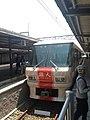 "Retro Train ""Tabito"" stopping at Dazaifu Station.jpg"