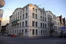 Riga Jewish community and the museum building.jpg