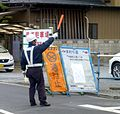 Road-detoursign-japan-tokyoarea-april13-2016.jpg