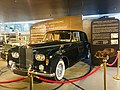Rolls-Royce Phantom V of Imelda Marcos.jpg