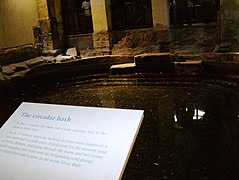Roman Baths, Bath - Frigidarium.jpg