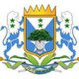 Galmudug - Image: Rsz emblem