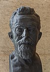 Rudolf Much (Nr. 63) Bust in the Arkadenhof, University of Vienna-9340.jpg