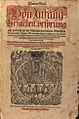 Ruexner - Thurnierbuch (Titelblatt).jpg