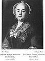 RusPortraits v5-067 La Comtesse Varvara Alexeewna Cheremeteff, 1711-1767.jpg
