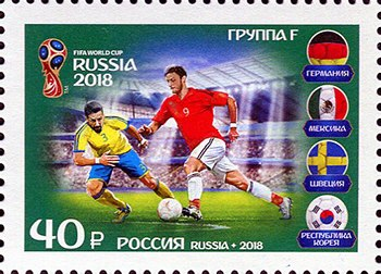 Russia stamp 2018 № 2350