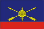 Russian strategic missile troops flag.png
