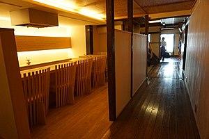 Ryokan (inn) - Ryokan interior, hallway