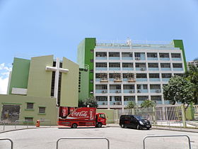 S.K.H. Leung Kwai Yee Secondary School (sky blue version).JPG