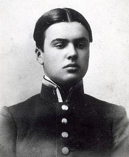 Sergey Lazo