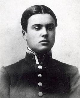 Сергей Георгиевич Лазо