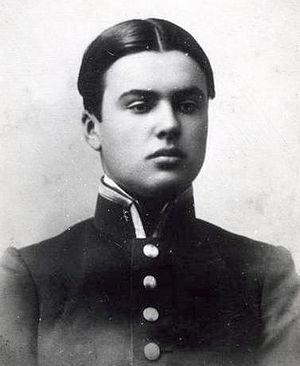 Sergey Lazo - Sergey Lazo in 1912