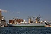 SS Hellas Liberty (restored)