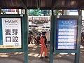 SZ 深圳 Shenzhen Bus view August 2018 SSG 91.jpg