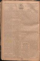 Sabah gazetesi 31 Ekim 1914 nüshası.pdf