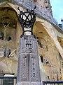 Sagrada Familia - panoramio (19).jpg