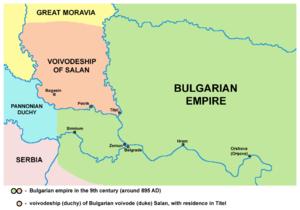 Salan - Image: Salan