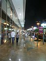 Salmiya main street.jpg