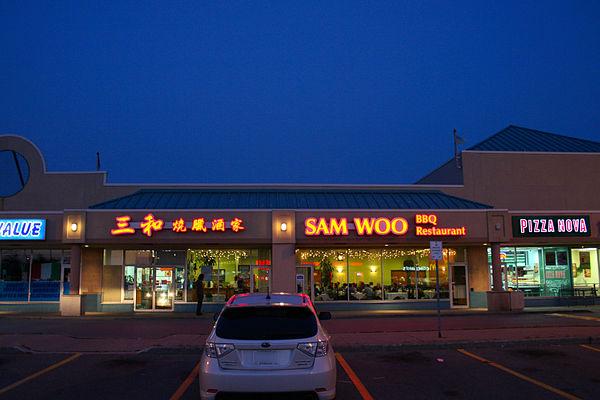 Best Chinese Restaurant In Cerritos