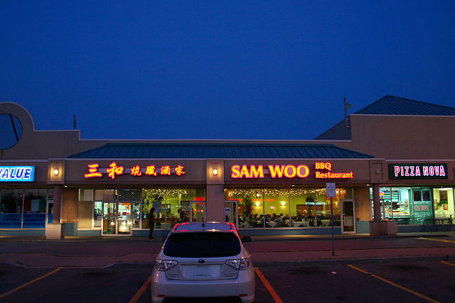 Sam Woo Restaurant in Mississauga By Whpq (Own work) [CC BY-SA 3.0 (https://creativecommons.org/licenses/by-sa/3.0)], via Wikimedia Commons