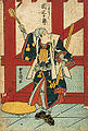 Sanjūrō Seki II as Mashiba Hidekichi.jpg