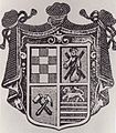 Sankt Andreasberg Wappen groß.jpg