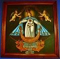 Santuario de la Virgen de San Juan de los Lagos, San Mateo Atenco, Estado de México, México14.jpg