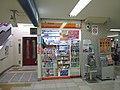 Sanyo Akashi Friends Shop.jpg
