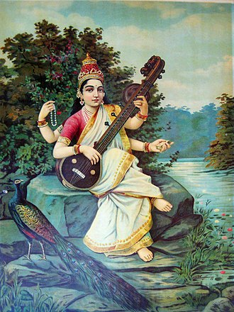 Veena - The Hindu goddess Saraswati with veena instrument. The oldest known Saraswati-like relief carvings are from Buddhist archaeological sites dated to 200 BCE, where she holds a harp-style veena.