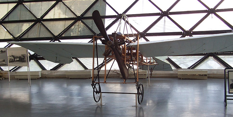 Saric1AirplaneMuseumYUAF