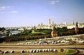 Scenic Kremlin 1975 Hammond Slides.jpg