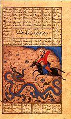 Shahnameh manuscript Topkapı Hazine 1511