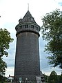 Scituate Lawson Tower.jpg