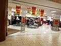 Sears closing in Lancaster, Ohio (32388455390).jpg