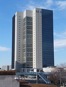 Seiko Instruments, headquarters.jpg