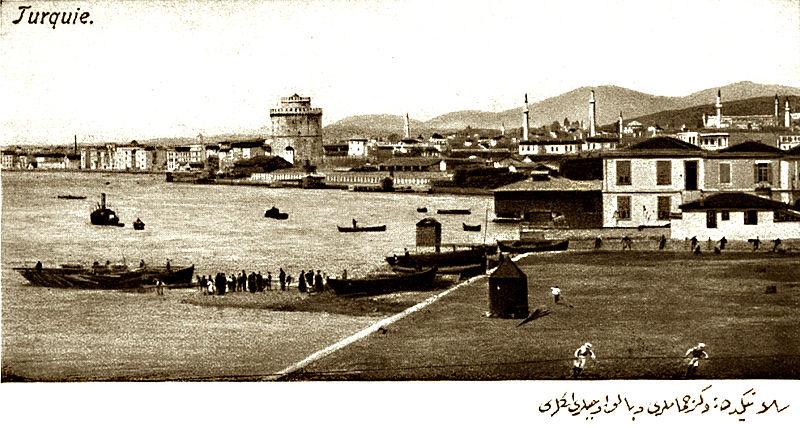 http://upload.wikimedia.org/wikipedia/commons/thumb/d/df/Selanik_19th_century.jpg/800px-Selanik_19th_century.jpg