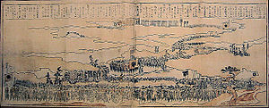 Ōuetsu Reppan Dōmei -  Troops from Sendai, following their mobilization in April, joined the Northern Alliance against Imperial troops in May 1868.
