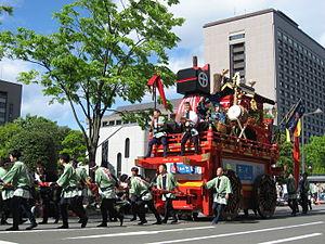Miyagi Prefecture - Aoba Festival of Sendai