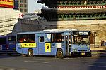 Seoul Bus 503 - Daewoo - BS106 - Namdaemun Road (16712964591).jpg