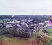 Sergei Mikhailovich Prokudin-Gorskii - Razguliai, outskirts of the city of Perm (1910).jpg
