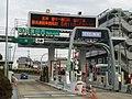 Seta-nishi interchange 001.jpg