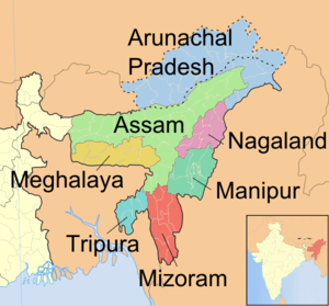 Locator map of the Seven Sister States in India
