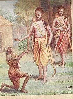Shabari Wikipedia
