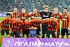 Futbol'nyj Klub Šachtar 2016-2017