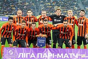 2016–17 FC Shakhtar Donetsk season - Image: Shakhtar Donetsk 2017